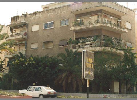 אבן גבירול 29 פינת האלקושי 8 תל אביב (בניין לשימור)